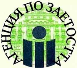 Асен Ангелов е новият изпълнителен директор на Агенцията по заетостта