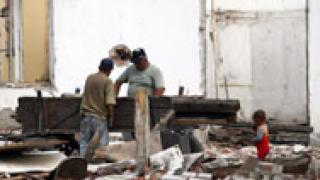 Наводнения във Видин заради къщите на циганите