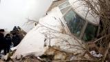 37 загинали при самолетна катастрофа в Киргизстан