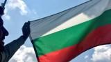 Григор Димитров: Толкова е хубаво да видя български фенове по пътя си