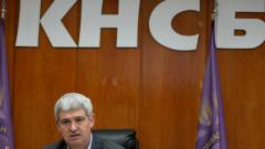 КНСБ: Искането на работодателите за рокади в енергетиката застрашава сигурността ни