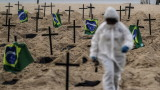Бразилия изпревари Великобритания и гони САЩ по смъртност от коронавирус