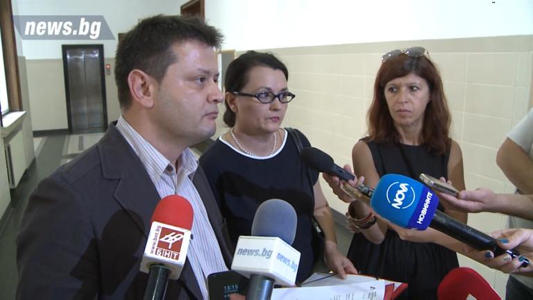 Защо Божков не е разследван още от 2011 г., питат от Антикорупционния фонд
