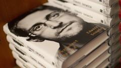 Адвокатът на Сноудън: Русия неуспешно се опита да го вербува