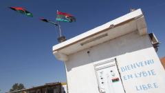 Как Европа изгуби Либия