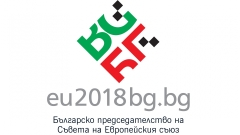 Кирилицата, шевицата и българският флаг в логото за европредседателството ни