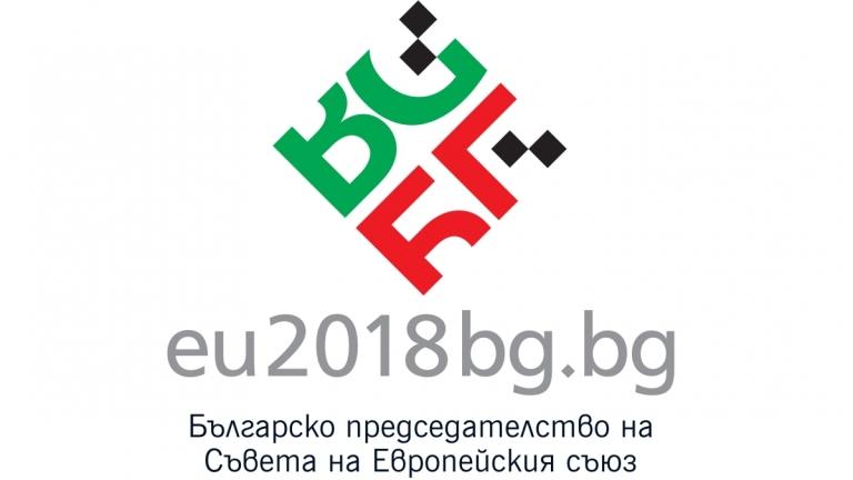 """""""ДИ ИНДЪСТРИ"""" ООД печели поръчката за клипове на Българското председателство"""