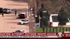 Мъж се самоуби пред Белия дом