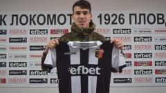 Локо (Пд) подписа с хърватски нападател