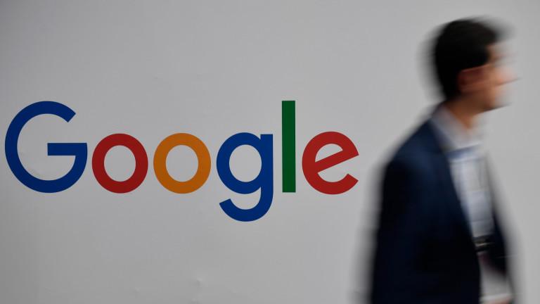 Европа започва разследване срещу рекламния бизнес на Google