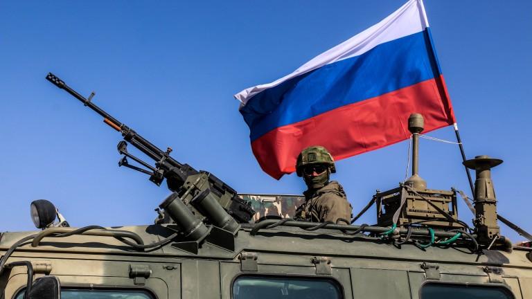 Активисти в Москва призоваха Русия да поеме отговорност за престъпления в Сирия