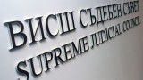 Съдия Калайджиева: ВСС и подкрепата му за Гешев подкрепят статуквото