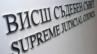 ВСС прие правилата за избор на прокурор, разследващ главния