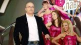 Слави Трифонов снима голите си танцьорки в новия си клип (ВИДЕО)