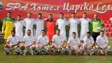 Трима нови в Царско село, отборът започва на 11 януари