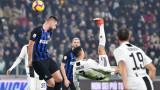 """Официално: Юве - Интер и още четири мача от Серия """"А"""" пред празни трибуни"""