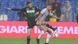 Рома почти изгуби шансове за Шампионската лига