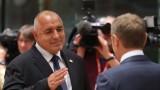 Бойко Борисов: Нужна е сделка за Брекзит