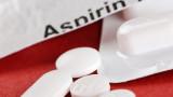 Великобритания включва аспирин в лечението на пациенти с COVID-19
