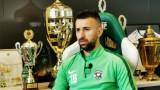 Светослав Дяков: Завръщам се срещу ЦСКА, целта ни е Шампионска лига