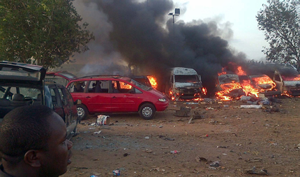 Резултат с изображение за серия от взривове в столицата на Бангладеш