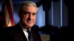 Бивш шеф на ФБР ще разследва руската намеса в американските избори