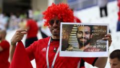 Египет приема Купата на африканските нации