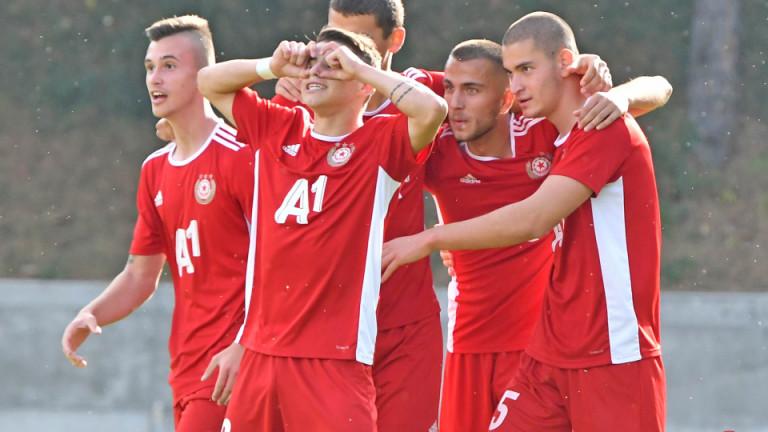 Юношите на ЦСКА до 19 години победиха Левски с 4:1