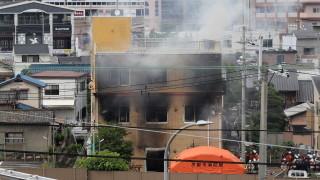 Издадоха заповед за арест на подпалвача на студиото в Киото