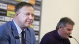 Борислав Попов: Мярката 60/40 е в подкрепа на служителите на БФС