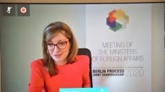 Захариева настоя за повече отговорност от Западните Балкани и реформи