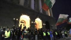 56-ти ден на протест и след камъните и яйцата от сутринта