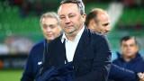 Славиша Стоянович: Левски загуби с две грешки, поражението няма да ни се отрази