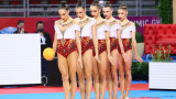 Българският ансамбъл поведе убедително в многобоя