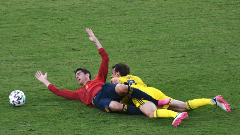 Куп пропуски лишиха Испания от победа срещу Швеция
