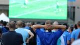 Английски фенове: Ще викаме за Левски срещу ЦСКА! (ВИДЕО)