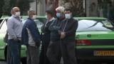 Иран счупи рекорда за починали от COVID-19 за денонощие