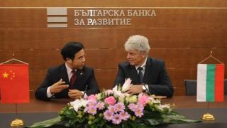 Китай дава 50 млн. евро заем на българския бизнес