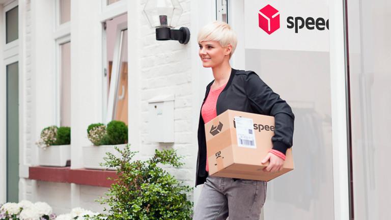 Спиди въвежда уникален ПИН при получаване на пратки