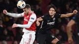 Арсенал загуби с 1:2 от Айнтрахт в Лига Европа