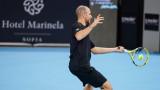 Адриан Манарино е първият полуфиналист на Sofia Open
