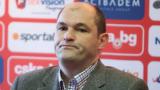Тодоров: Футболистите играят много слабо