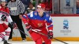 Българин на финал на световно по хокей