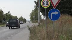 Много от пътищата у нас са опасни заради лоша маркировка