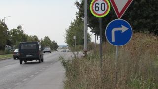 Русенци се оплакват от липсващи пътни знаци и транспортен хаос