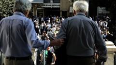 Гръцките пенсионери излязоха на протест срещу съкращенията