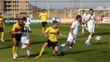 Славия победи Ботев (Пловдив) с 1:0 като гост