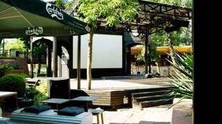 Kino & Bar Cabana – нова лятна сцена, кино и бар под звездите в София