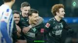 Отложиха мач от четвъртфиналите на Купата на Германия