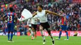 Джеси Лингард обвърза бъдещето си с Юнайтед